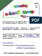 Adobe Flash CS4 အေျခခံ (ျမန္မာဘာသာျဖင့္)