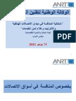 Interv-DG-Parlement_Session_Questions-Réponses__(AR)_version_du_13_juin_2011_VFD