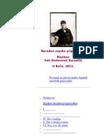Vuk Karadzic - Narodne Srpske Pripovjetke-1