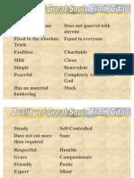 26 Qualities of Saintly Personalities