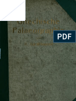 Gardthausen, Griechische Palaeographie