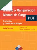 guía técnica para EMMC