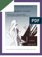 Piano Channko(2)