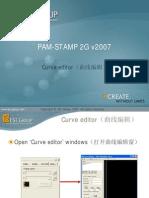 PAM-STAMP_2G_Curve_Editor(曲线编辑)