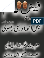 "Monthly "" Faiz e Alam "" - April 2011"
