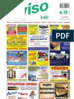 Aviso (DN) - Part 2 - 23 /492/