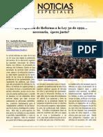 La Propuesta de Reforma a la Ley 30 de 1992…necesaria,  ¿pero justa?