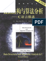 数据结构与算法分析-C语言描述(Mark Allen Weiss)
