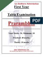 ABGMV Syllabus Prarambhik