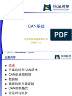 CAN基础