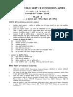 Syllabus L.D.C.paper I