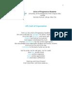 UPS Oath of Organza Ti On