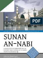 Sunanun Nabi