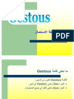 Gestous