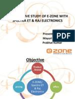 e-zone