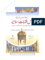 Atlas of Islamic Victories 01 In Urdu