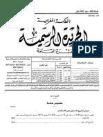 Constitution du 1 Juillet 2011 BO n° 5952 en Arabe