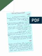 Ard Nifak Texte 20001