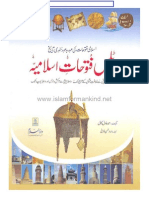 Atlas of Islamic Victories 03 In Urdu
