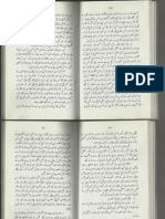 Hakeem e Ahle Sunnat Hazrat Maulana Musa Amratsari (r.a) Part 2