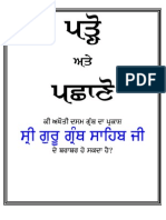 Read & Identify Book (Dasam Granth) by Prof. Darshan Singh