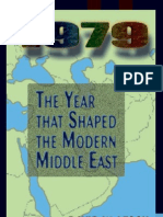 1979 in the Middle East