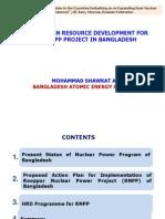 Международное сотрудничество в подготовке кадров для ядерной энергетики Бангладеш