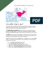 El idioma persa se habla en Irán
