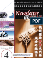 Newsletter@STAT 4th Issue