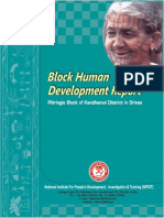 Block Human Development Report