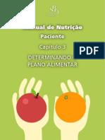 549 Manual Nutricao Naoprofissional3