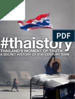 #thaistory