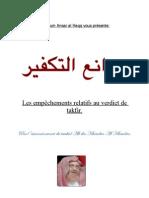 mawâni' at takfir pdf final