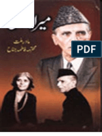 Zinda Rood By Javed Iqbal Pdf