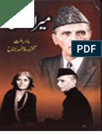 Zinda Rood By Javed Iqbal Pdf