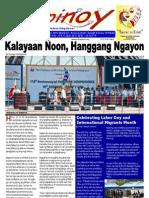 Sulyapinoy May 2011 Issue