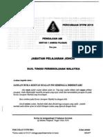 Trial PA Kertas 1 (With Skema)