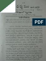 Science in Vedas (Telugu)