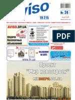 Aviso (DN) - Part 1 - 24 /493/
