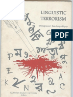 Dipak Ghosh Book On Mamata Banerjee In Bengali Pdf