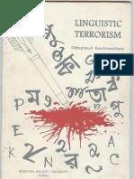 Linguistic Terrorism