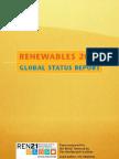 自然エネルギー世界白書 2005 日本語版