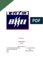 38204400 31295276 Electrical Report at BHEL Haridwar
