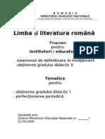 Lb Si Lit Romana Educatoare Def, Grad II