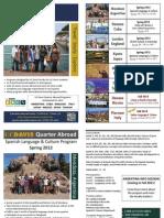 UC Davis Quarter - 2012 Programs