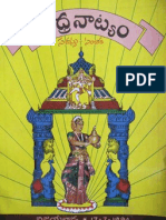 andhra natyam sadassu