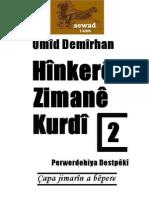 hînkerê zimanê kurdî 2 - umîd demîrhan