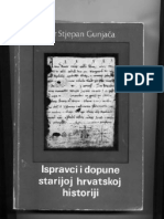 S.gunjaca Knjiga I