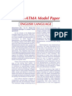 Mba-Atma Model Paper (CD)