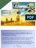Internal Diffusion
